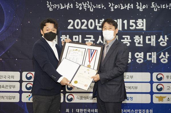 닥터포헤어, 2020 대한민국 사회공헌대상서 표창장 수상